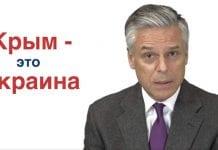 John-Huntsman Krym jest ukraiński