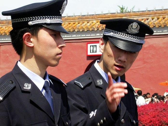 Policja w Pekinie