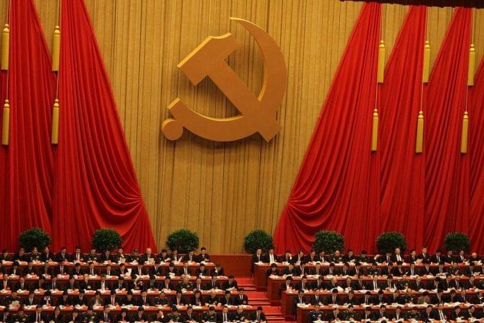 18 Kongres Komunistycznej Partii Chin