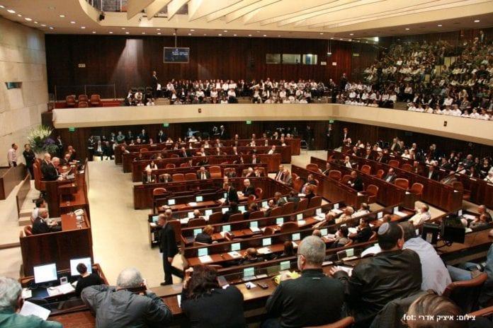 Sala Knesetu - izraelskiego parlamentu - w czasie obrad