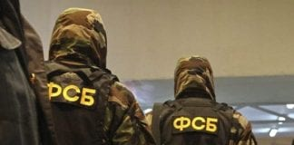 Funkcjonariusze FSB w mundurach