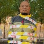 Wu Gan