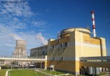 Elektrownia atomowa w Równem