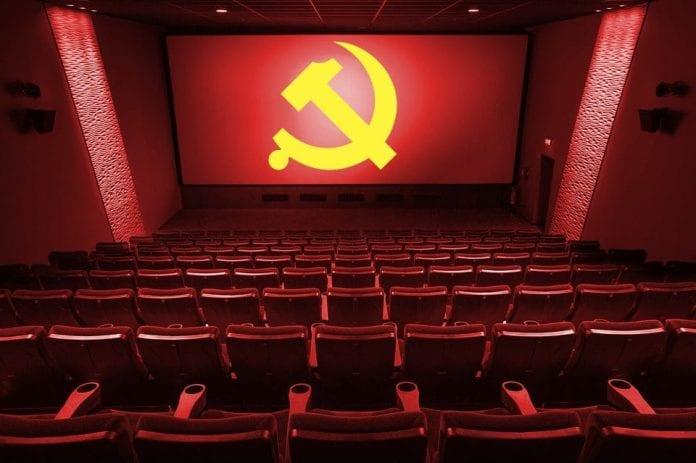 Kino komunistyczne