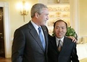 Li Baiguang i George W. Bush