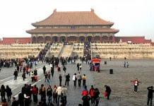 Chiny, Pekin, pałac