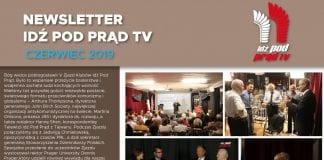 #IPPTV